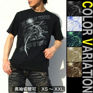 Tシャツ ユニコーン 馬 半袖 長袖 XS S M L XL XXL XXXL 2L 3L 4L サイズ メンズ レディース Unicorn Magic|genju
