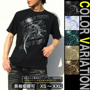 Tシャツ ユニコーン 馬 きれい キレイめ|genju