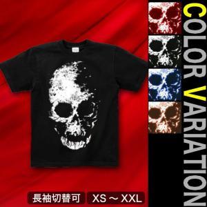 Tシャツ スカル ドクロ 半袖 長袖 XS S M L XL XXL XXXL 2L 3L 4L サイズ メンズ レディース Image of Death Type-1|genju