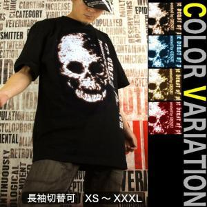 Tシャツ スカル ドクロ 半袖 長袖 XS S M L XL XXL XXXL 2L 3L 4L サイズ メンズ レディース Image of Death Type-2|genju