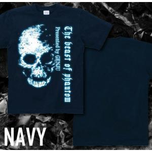 Tシャツ スカル ドクロ 半袖 長袖 XS S M L XL XXL XXXL 2L 3L 4L サイズ メンズ レディース Image of Death Type-2|genju|04