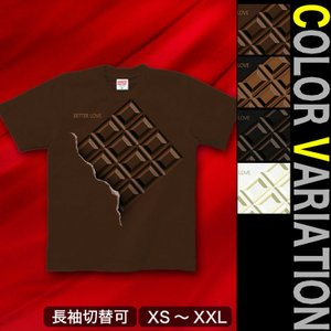 Tシャツ チョコレート バレンタイン プレゼント 半袖 長袖 XS S M L XL XXL XXXL 2L 3L 4L It's a Sweet Day|genju