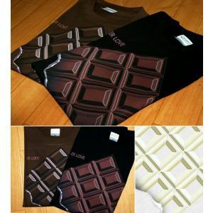 Tシャツ チョコレート バレンタイン プレゼント 半袖 長袖 XS S M L XL XXL XXXL 2L 3L 4L サイズ メンズ レディース It's a Sweet Day|genju|02