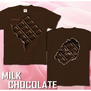 Tシャツ チョコレート バレンタイン プレゼント 半袖 長袖 XS S M L XL XXL XXXL 2L 3L 4L サイズ メンズ レディース It's a Sweet Day|genju|04