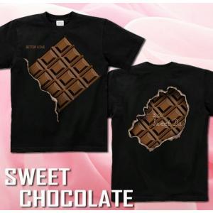Tシャツ チョコレート バレンタイン プレゼント 半袖 長袖 XS S M L XL XXL XXXL 2L 3L 4L サイズ メンズ レディース It's a Sweet Day|genju|05