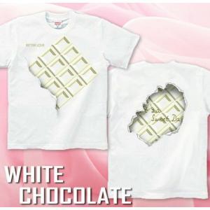 Tシャツ チョコレート バレンタイン プレゼント 半袖 長袖 XS S M L XL XXL XXXL 2L 3L 4L サイズ メンズ レディース It's a Sweet Day|genju|07