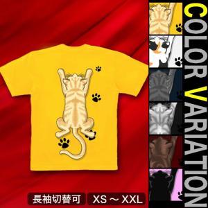 Tシャツ ネコ 猫 半袖 長袖 XS S M L XL XXL XXXL 2L 3L 4L サイズ メンズ レディース Mischievous cat|genju