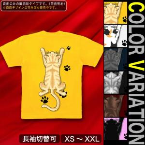 Tシャツ ネコ 猫 にくきゅう 可愛い|genju