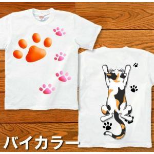 Tシャツ ネコ 猫 半袖 長袖 XS S M L XL XXL XXXL 2L 3L 4L サイズ メンズ レディース Mischievous cat|genju|03