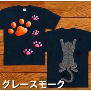 Tシャツ ネコ 猫 半袖 長袖 XS S M L XL XXL XXXL 2L 3L 4L サイズ メンズ レディース Mischievous cat|genju|04