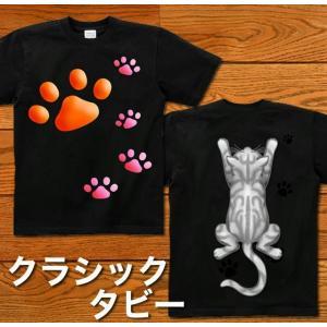 Tシャツ ネコ 猫 半袖 長袖 XS S M L XL XXL XXXL 2L 3L 4L サイズ メンズ レディース Mischievous cat|genju|05