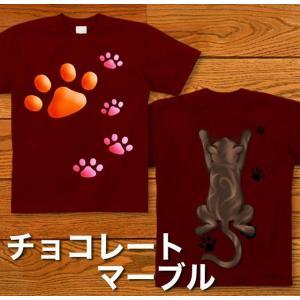 Tシャツ ネコ 猫 半袖 長袖 XS S M L XL XXL XXXL 2L 3L 4L サイズ メンズ レディース Mischievous cat|genju|06