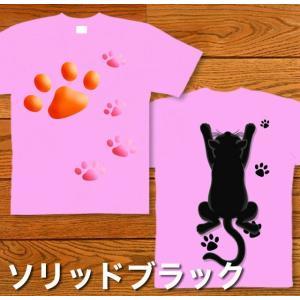 Tシャツ ネコ 猫 半袖 長袖 XS S M L XL XXL XXXL 2L 3L 4L サイズ メンズ レディース Mischievous cat|genju|07