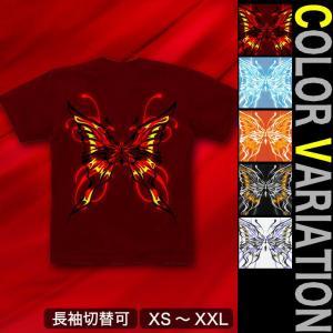 Tシャツ 蝶 バタフライ 半袖 長袖 XS S M L XL XXL XXXL 2L 3L 4L サイズ メンズ レディース FLY HIGE|genju