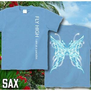 Tシャツ 蝶 バタフライ 半袖 長袖 XS S M L XL XXL XXXL 2L 3L 4L サイズ メンズ レディース FLY HIGE|genju|04