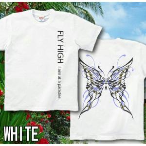Tシャツ 蝶 バタフライ 半袖 長袖 XS S M L XL XXL XXXL 2L 3L 4L サイズ メンズ レディース FLY HIGE|genju|07