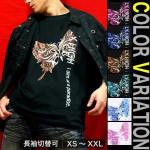 Tシャツ 蝶 バタフライ 半袖 長袖 XS S M L XL XXL XXXL 2L 3L 4L サイズ メンズ レディース Crtstal Paradise|genju