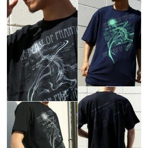 メール便なら送料180円〜 Tシャツ ユニコーン 長袖あり XS S M L XL XXL 2L 3L Unicorn Magic|genju|03