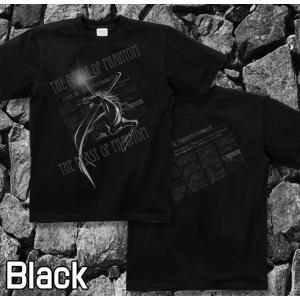 Tシャツ ユニコーン 馬 半袖 長袖 XS S M L XL XXL XXXL 2L 3L 4L サイズ メンズ レディース Unicorn Magic|genju|04