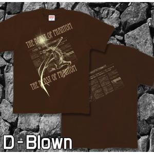 Tシャツ ユニコーン 馬 半袖 長袖 XS S M L XL XXL XXXL 2L 3L 4L サイズ メンズ レディース Unicorn Magic|genju|08