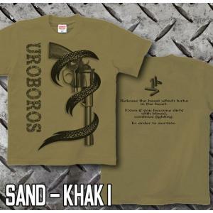 Tシャツ マグナム 拳銃 半袖 長袖 XS S M L XL XXL XXXL 2L 3L 4L サイズ メンズ レディース UROBOROS Type-H|genju|08