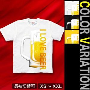 Tシャツ ビール 飲み会 イベント 半袖 長袖 XS S M L XL XXL XXXL 2L 3L 4L サイズ メンズ レディース LOVE BEER|genju