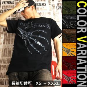 Tシャツ スカル メタル ロック 半袖 長袖 XS S M L XL XXL XXXL 2L 3L 4L サイズ メンズ レディース Heavy Nightmare|genju