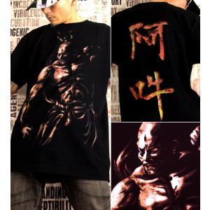 Tシャツ 和柄 仏像 半袖 長袖 XS S M L XL XXL XXXL 2L 3L 4L サイズ メンズ レディース 阿吽|genju|02