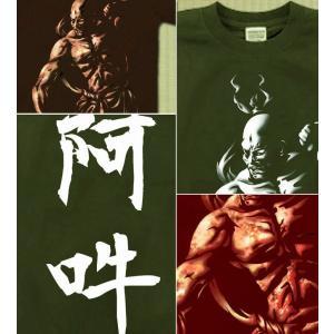 Tシャツ 和柄 仏像 半袖 長袖 XS S M L XL XXL XXXL 2L 3L 4L サイズ メンズ レディース 阿吽|genju|04