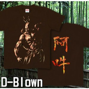 Tシャツ 和柄 仏像 半袖 長袖 XS S M L XL XXL XXXL 2L 3L 4L サイズ メンズ レディース 阿吽|genju|05