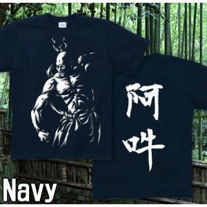 Tシャツ 和柄 仏像 半袖 長袖 XS S M L XL XXL XXXL 2L 3L 4L サイズ メンズ レディース 阿吽|genju|08