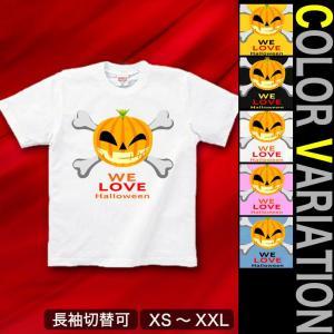 Tシャツ ハロウィン コスプレ 仮装 カボチャ 半袖 長袖 XS S M L XL XXL XXXL 3L 4L DANGER PUMPKIN|genju