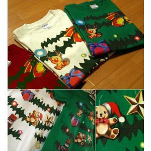 クリスマス Tシャツ 仮装 衣装 スポーツジム 半袖 長袖 XS S M L XL XXL XXXL 2L 3L 4L サイズ メンズ レディース イルミネーション|genju|02