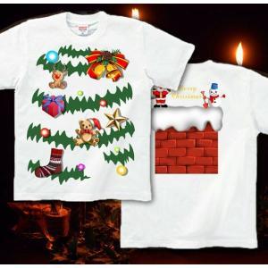 クリスマス Tシャツ 仮装 衣装 スポーツジム 半袖 長袖 XS S M L XL XXL XXXL 2L 3L 4L サイズ メンズ レディース イルミネーション|genju|08