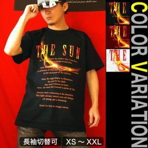 Tシャツ 太陽 アメカジ 半袖 長袖 XS S M L XL XXL XXXL 2L 3L 4L サイズ メンズ レディース SHINING|genju
