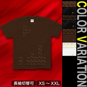 Tシャツ バレンタイン プレゼント 半袖 長袖 XS S M L XL XXL XXXL 2L 3L 4L SWEET GAME 01|genju