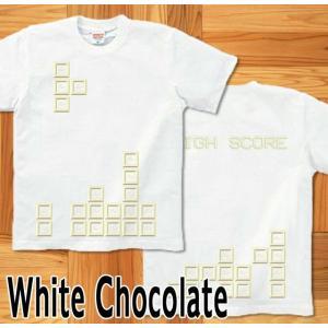 Tシャツ バレンタイン プレゼント 半袖 長袖 XS S M L XL XXL XXXL 2L 3L 4L サイズ メンズ レディース SWEET GAME 01|genju|04