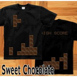Tシャツ バレンタイン プレゼント 半袖 長袖 XS S M L XL XXL XXXL 2L 3L 4L サイズ メンズ レディース SWEET GAME 01|genju|05