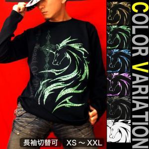 メール便なら送料180円〜 Tシャツ 十字架 長袖あり XS S M L XL XXL 2L 3L EMPEROR CROSS|genju