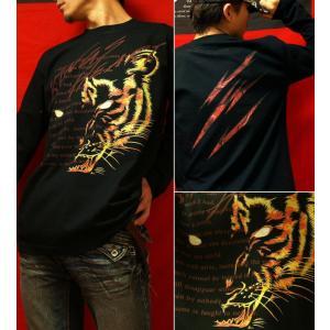 Tシャツ 虎 タイガース 半袖 長袖 XS S M L XL XXL XXXL 2L 3L 4L サイズ メンズ レディース Kings Heart TYPE-2|genju|02