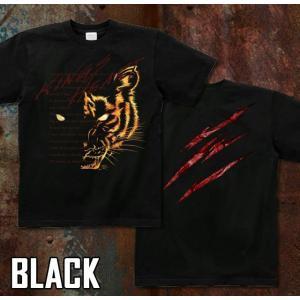 Tシャツ 虎 タイガース 半袖 長袖 XS S M L XL XXL XXXL 2L 3L 4L サイズ メンズ レディース Kings Heart TYPE-2|genju|03
