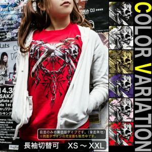 Tシャツ スカル メタル ロック ハード|genju