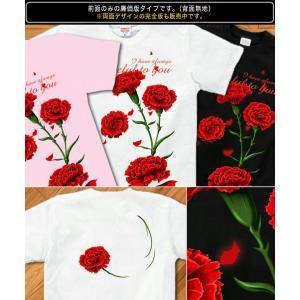 Tシャツ カーネーション 母の日 プレゼント 半袖 長袖 XS S M L XL XXL XXXL 2L 3L 4L サイズ メンズ レディース Grateful genju 02