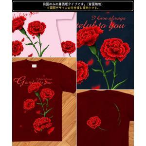 Tシャツ カーネーション 母の日 プレゼント 半袖 長袖 XS S M L XL XXL XXXL 2L 3L 4L サイズ メンズ レディース Grateful genju 03