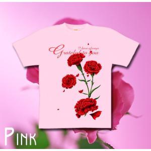 Tシャツ カーネーション 母の日 プレゼント 半袖 長袖 XS S M L XL XXL XXXL 2L 3L 4L サイズ メンズ レディース Grateful genju 06
