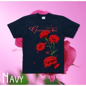 Tシャツ カーネーション 母の日 プレゼント 半袖 長袖 XS S M L XL XXL XXXL 2L 3L 4L サイズ メンズ レディース Grateful genju 08