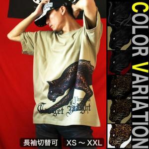Tシャツ 豹柄 アメカジ 半袖 長袖 XS S M L XL XXL XXXL 2L 3L 4L サイズ メンズ レディース Target in Sight|genju