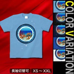 Tシャツ クマノミ 海 夏 半袖 長袖 XS S M L XL XXL XXXL 2L 3L 4L サイズ メンズ レディース JewelBox -Amphiprion clarkii-|genju