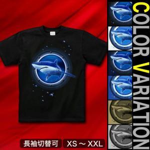 Tシャツ 鮫 海 夏 半袖 長袖 XS S M L XL XXL XXXL 2L 3L 4L サイズ メンズ レディース JewelBox -Shark-|genju
