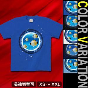 Tシャツ チョウチョウウオ 海 夏 半袖 長袖 XS S M L XL XXL XXXL 2L 3L 4L サイズ メンズ レディース JewelBox -Chaetodon auripes-|genju